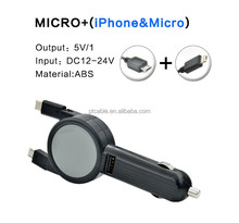 cell phone accessories factory wholesale 5V 3.1A retractable car usb charger power for ipad air