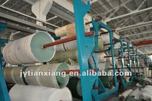 Sell Special Conveyor Belt