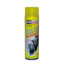 OEM Service Car Care Products Type Foam Cleaner