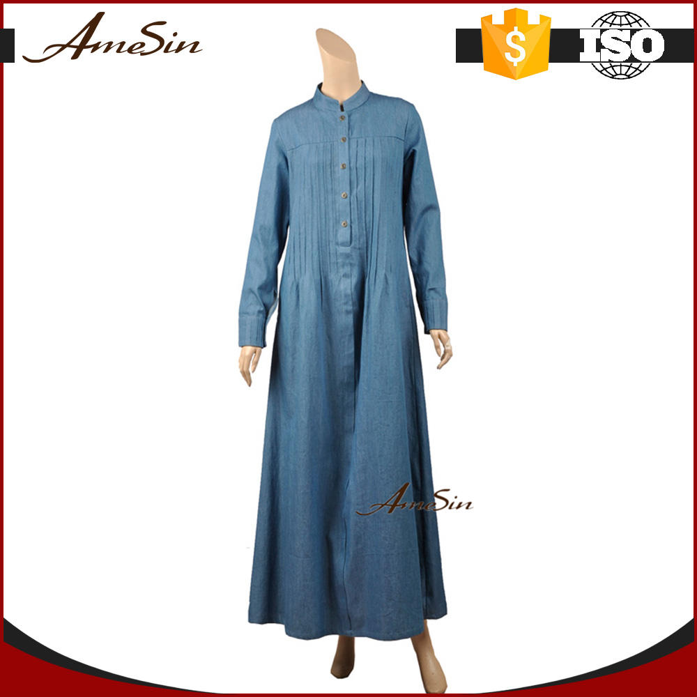 AMESIN gold supplier china islamic abaya online shopping