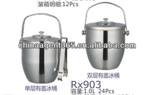 Double wall stainless steel ice bucket with ice tong