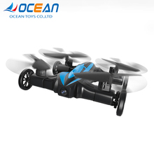 Hot sale quadcopter toy airphibian dron phantom with racing car