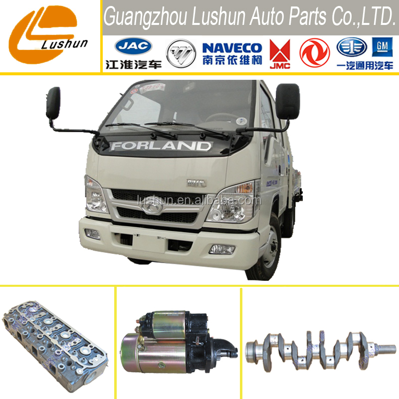 Supply all chinese truck spare parts,Forland truck parts FOTON truck parts