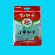 rice plastic packaging bag 5kg