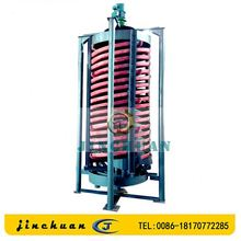 Simple spiral chute spiral chute for concentrating sand ore