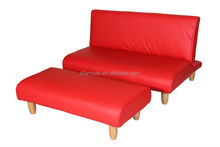 modren small leather sofa B270