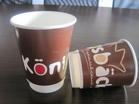 Logo Printed High Quality Disposable Coffee Paper Cup
