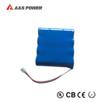 Rechargeable 18650 4S1P 2200mah 12v lithium ion battery pack
