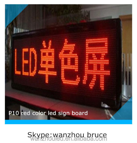 wanzhou directly manufacture P10 red color led sign board