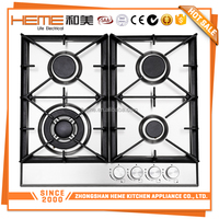 Wonderful 4 burners electric kitchen gas stove tops with CE Certification (PG6041S-HC2I)