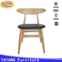 Factory price manufacturer cheap wholesale modern leisure wooden easy chair price, wooden banquet dining chair