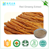 Ginseng root extract/korean red ginseng extract gold/extract ginseng