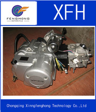 hot sale good quality delta 70cc Motorcycle Engine/Kinroad Parts Factory ATV's china cheap