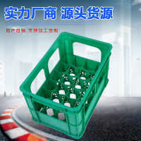 Liyang factory direct sale pp material plastic case for beer and drink in cheap price