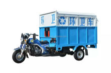 Big Power Heavy Duty Garbage Motorcycle with Hydraulic Dumper / Special Vehicle