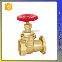 LB-Guten Top Pn16 brass gate valve drawing