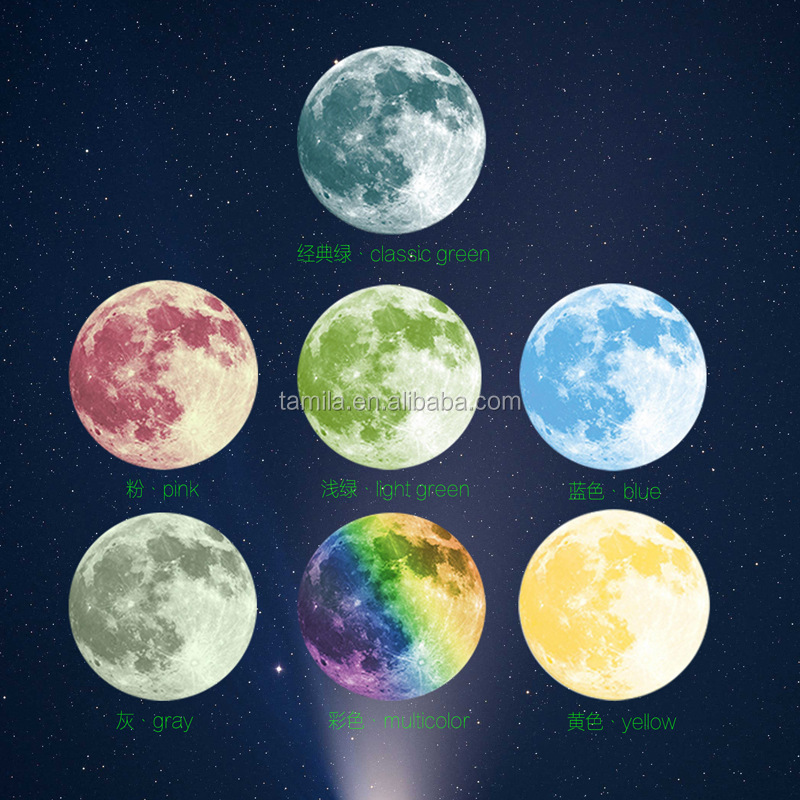 30CM Pink Full Moon Wall Stickers Creative Glow in the Dark Light Luminous Wall Art Decals for Home Room