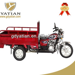 factory price best sell motorcycle tricycle