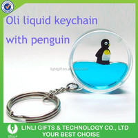 Personalized Logo Liquid Floater Keychain,Liquid Keyring with Floater ,Liquid Key Chain for Promotion
