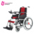 lithium battery used foldable electric outdoor wheelchair