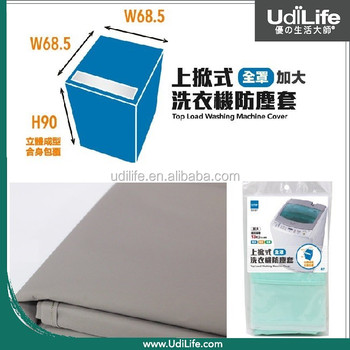front loading washing machine cover