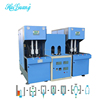 /product-detail/20-litre-plastic-drum-blow-moulding-machine-3-gallon-bottle-blow-machine-60723011423.html