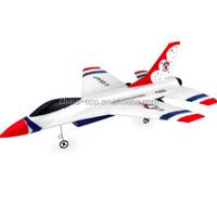 baby gift airplane