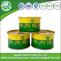 HQ canned corned mutton/lamb/sheep meat OEM