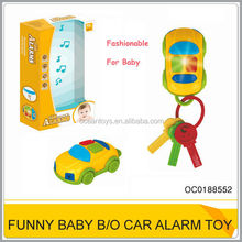 Interesting Baby Car Alarm B/O Music Toy With Keys Including Battery 2*AAA) OC0188552