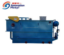 waste water treatment machines daf dissolved air flotation