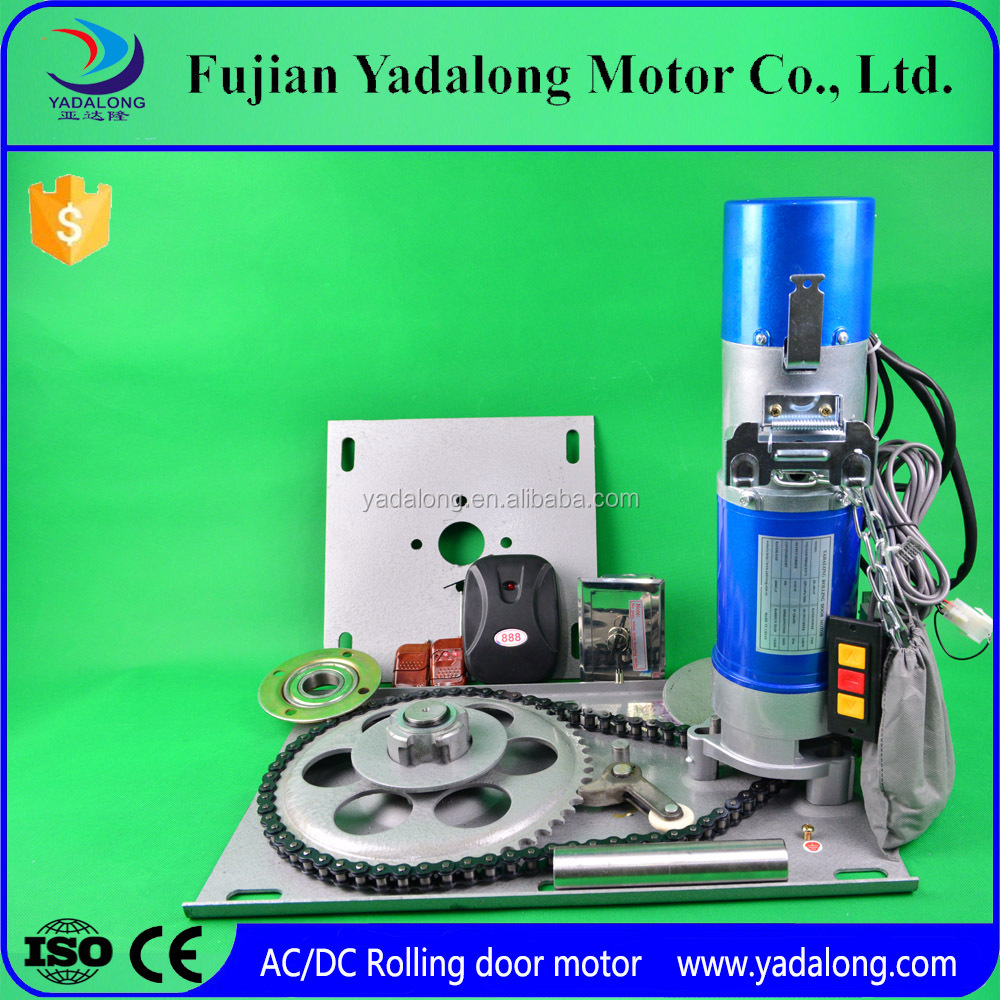 Low price best quality remote control electric door lock/single phase motors