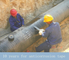 outer-layer anticorrosion tape for steel pipe