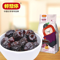 Chinese traditional snacks candied jujube fruit