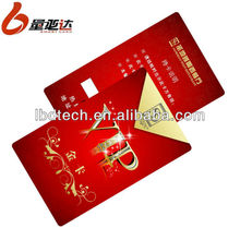 Red/Golden Plastic Business VIP Card