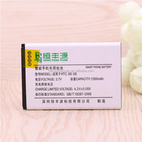 Wholesale battery for HTC legend G6 G8 lithium battery for mobile phone