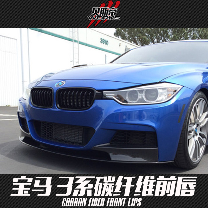 MP Style Carbon Fiber Front Lip forBMW 3 series F30 F35 328 320M Tech