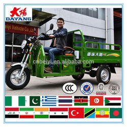 China Chongqing Brazil 250cc 2 seats 300cc passenger cargo delivery tricycle with best price