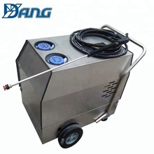 2018 New Product Car Member electric high pressure washer, automatic high pressure car washer, mobile hot jet steam car wash
