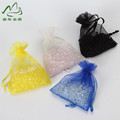 Fragrant beads pouch, aromatic saceht