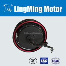 13 inch 72v 5kw brushless dc hub motor for electric car