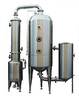 /product-gs/ss304-sanitary-stainless-steel-vacuum-degassing-tank-60079375968.html