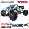 1/5 Scale 4WD Gas powered rc car, large scale rc car, vrx racing gasoline rc car