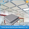 Antibacterial fireproof powder coated clip-in roof panel aluminum ceiling tiles