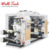 Shopping Bag Type and Bag Forming Machine Machine Type shopping bag making machine