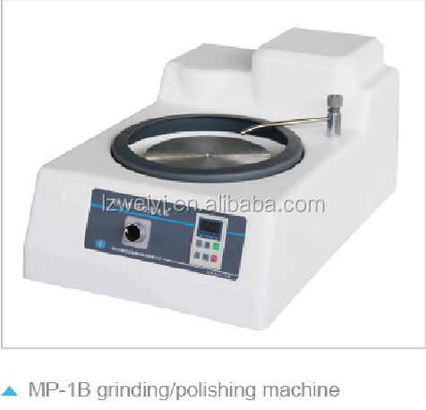 MP-1B metallographic grinding/polishing machine,lapping machine