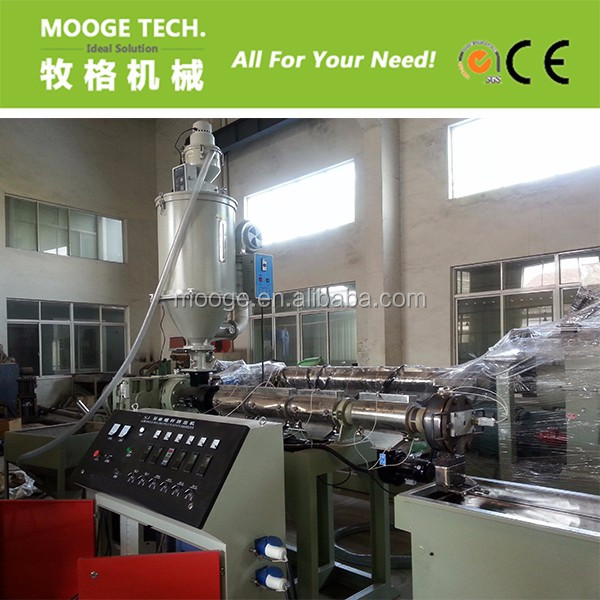 High capacity PP strap extrusion production line/PP strap making machine