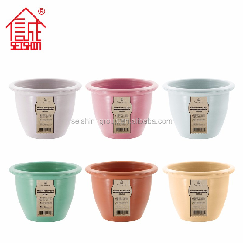 Stackable Brushed Style Round Plastic Planter