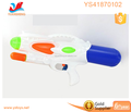 New products 2017 innovative product cool plastic water toys gun for kids