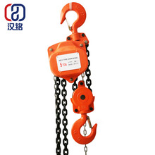 New Condition and Customer's Request Maximum Lifting Height vital chain block