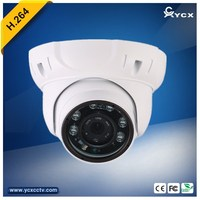 Ambarella 4mp POE Motion Detection Onvif